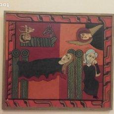 Arte: ALTAR ROMÁNICO DE AVIA (FRAGMENTO) / ÓLEO SOBRE TABLA. Lote 95025051