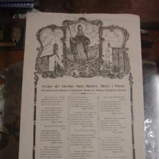 Arte: GOIGS DEL GLORIOS SANT BALDIRI, BISBE I MARTIR SOLIUS BISBAT DE GIRONA - PORTAL DEL COL·LECCIONISTA . Lote 96091691