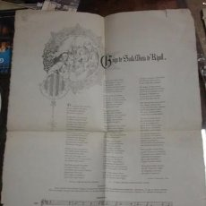 Arte: GOIGS DE SANTA MARIA DE RIPOLL - PORTAL DEL COL·LECCIONISTA. Lote 96092243