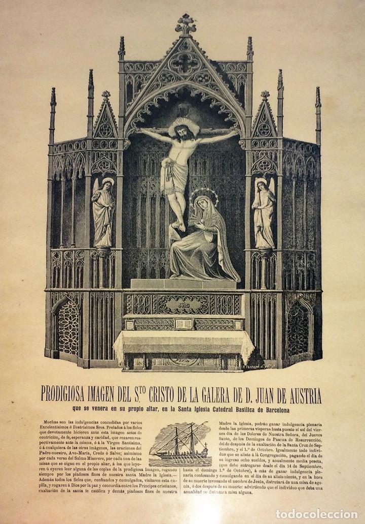 SANTO CRISTO DE LEPANTO. INDULGENCIAS. LITOGRAFIA. TARRAGÓ. ESPAÑA. XIX (Arte - Arte Religioso - Grabados)