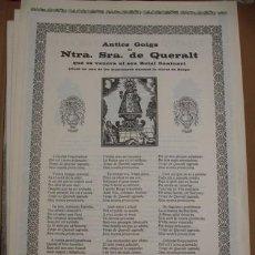 Arte: ANTICS GOIGS NTRA SRA. DE QUERALT - PORTAL DEL COL·LECCIONISTA . Lote 97218095