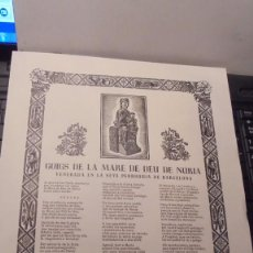 Arte: GOIGS DE LA MARE DE DÉU DE NÚRIA VENERADA EN LA SEVA PARROQUIA DE BARCELONA IMP. PARELLADA 1955 BARC. Lote 97275187