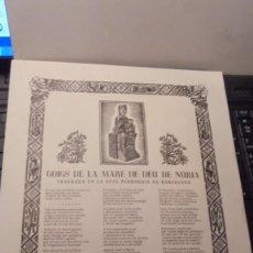 Arte: GOIGS DE LA MARE DE DÉU DE NÚRIA VENERADA EN LA SEVA PARROQUIA DE BARCELONA IMP. PARELLADA 1955 BARC. Lote 97275307
