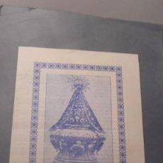 Arte: NURIA - GOIGS DE LA MARE-DE-DÉU DE NURIA - 4 PAG. IMP. SANTA MARIA 22,5X16,5 CM.. Lote 97277447