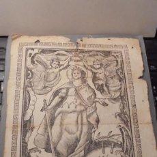 Arte: TORROELLA DE MONTGRI 1787 - ANTIGUO GRABADO SANTA CATHARINA VERGE Y MARTIR QUE SE VENERA EN LA VILA . Lote 97307235