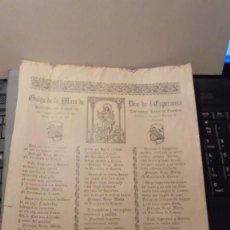 Arte: GOIGS DE LA MARE DE DEU DE L'ESPERANSA PATRONA DEL COLEGI DE CORREDORS REALS DE COMERS . Lote 97312955