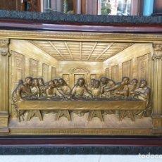 Arte: ULTIMA CENA DE JESUS. 100 X 68 CM. CUADRO REPUJADO EN METAL.. Lote 98022626
