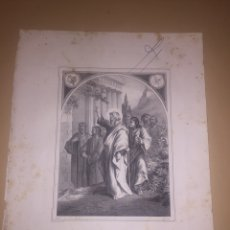 Arte: ESTAMPA LITOGRAFÍA SAN DIONISIO,SIGLO XIX. Lote 98080426