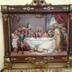 Arte: RETABLO EN RELIEVE DE LA SANTA CENA DEL SIGLO XIX. Lote 98236899