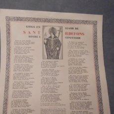 Arte: GOIGS - EN LLAOR DE SANT ILDEFONS BISBE I CONFESOR 1950 PAPER DE FIL ESTAMPATS PER ENRIC PARELLADA . Lote 98576583