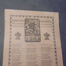 Arte: GOIGS EN LLOANÇA DEL GLORIOS MARTIR SANT JORDI 1926 IMP. RAFOLS BARCELONA ,31,5X22 CM. . Lote 98577323