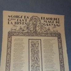 Arte: GOIGS EN LLAOR DEL GRIOS SANT MAGI DE LA BRUFAGANYA - MCMXXVII - 33X23 CM. . Lote 98577667