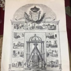 Arte: LITOGRAFIA DE ANTIGUO GRABADO DE 1881 VIRGEN DE LA MERCED PATRONA DE JEREZ DE LA FRONTERA. Lote 98866583