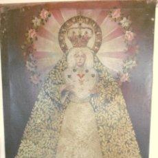 Arte: SOBERBIO OLEO SOBRE LIENZO VIRGEN DE LA MACARENA. Lote 99455463