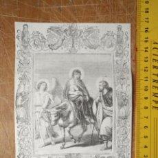 Arte: ANTIGUO GRABADO RELIGIOSO - LA HUIDA A EGIPTO DE LA VIRGEN 16,5 X 12 CM . Lote 100292587
