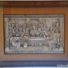 Arte: ÚLTIMA CENA DE JESÚS - TAMAÑO GRANDE - LATÓN CON BAÑO DE PLATA - HORNACINA PASSEPARTOUT - REF. 845. Lote 101398451