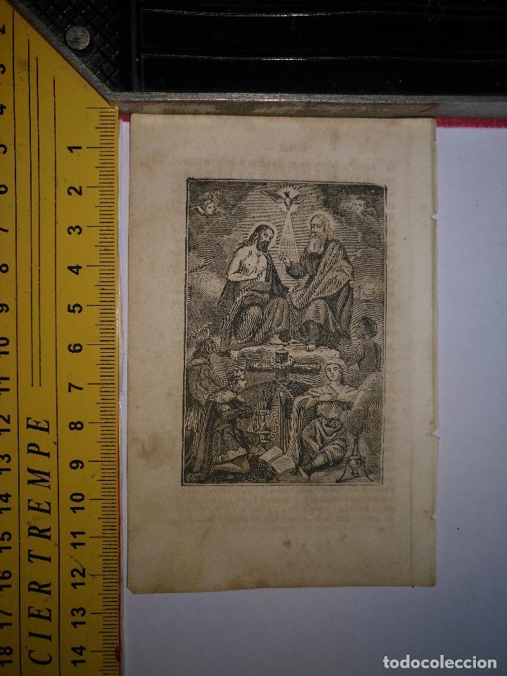 ANTIGUO GRABADO RELIGIOSO 1882 - GRABADOR ABADAL - SANTISIMA TRINIDAD Y OTROS SANTOS (Arte - Arte Religioso - Grabados)