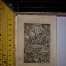 Arte: ANTIGUO GRABADO RELIGIOSO 1882 - GRABADOR ABADAL - SANTISIMA TRINIDAD Y OTROS SANTOS. Lote 101921515