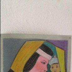 Arte: PASTEL DE ABRAIDO DEL REY. Lote 102379995