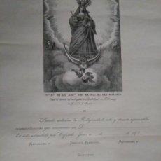 Arte: 61,5X43 AÑOS 30 -VIRGEN DEL ROSARIO JEREZ DE LA FRONTERA CADIZ PATENTE COFRADE SEMANA SANTA GRABADO. Lote 102598511