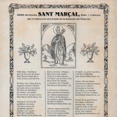 Arte: GOIGS DEL GLORIÓS SANT MARÇAL QUE ES VENERA A LA MUNTANYA DEL MONTSENY (S. F.). Lote 103195951