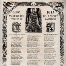 Arte: GOIGS DE LA MARE DE DÉU DE LA MERCÉ PATRONA DE BARCELONA (IMP. OLIVA DE VILANOVA, 1947). Lote 103197223
