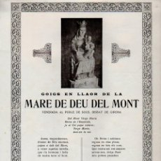 Arte: GOIGS DE LA MARE DE DÉU DEL MONT VENERADA AL POBLE DE SOUS (IMP. FRANQUET, S.F.). Lote 103197307