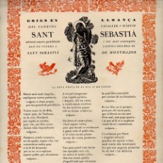 Arte: GOIGS EN LLOANÇA DE SANT SEBASTIÀ A MONTMAJOR (IMP. SALLENT, 1962). Lote 103197519