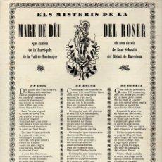 Arte: GOIGS ELS MISTERIS DE LA MARE DE DÉU DEL ROSER A LA VALL DE MONTMAJOR (IMP. SALLENT, S.F.). Lote 103197739