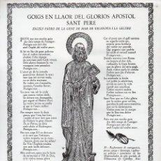 Arte: GOIGS EN LLAOR DEL GLORIÓS APÒSTOL SANT PERE DE VILANOVA I L GELTRÚ (VIVES I SABATÉ, 1958) NUMERAT. Lote 103201867