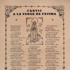 Arte: GOIGS CÀNTIC A LA VERGE DE FÀTIMA (IMP. JUTGLAR, S.F.). Lote 103207587