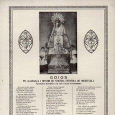 Arte: GOIGS DE NTRA. SRA. DE MERITXELL, ANDORRA (IMP. BALMES, 1960). Lote 103207955