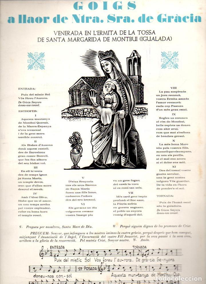 GOIGS DE NTRA. SRA. DE GRÀCIA - TOSSA DE STA. MARGARITA DE MONTBUI, IGUALADA (1967) (Arte - Arte Religioso - Grabados)