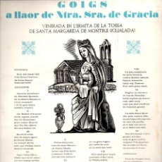 Arte: GOIGS DE NTRA. SRA. DE GRÀCIA - TOSSA DE STA. MARGARITA DE MONTBUI, IGUALADA (1967). Lote 103208483