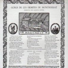 Arte: GOIGS DE LES ERMITES DE MONTSERRAT Nº 6 - SANTA ANNA (RIUS I VILA, 1968). Lote 103209119