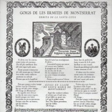 Arte: GOIGS DE LES ERMITES DE MONTSERRAT Nº 14 - LA SANTA COVA (RIUS I VILA, 1968). Lote 103209155