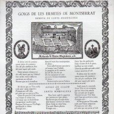 Arte: GOIGS DE LES ERMITES DE MONTSERRAT Nº 9 - SANTA MAGDALENA (RIUS I VILA, 1968). Lote 103209367