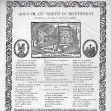 Arte: GOIGS DE LES ERMITES DE MONTSERRAT Nº 7 - SANT ANTONI ABAT (RIUS I VILA, 1968). Lote 103209463