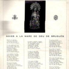 Arte: GOIGS A LA MARE DE DÉU DE BRUGUÉS (S. F.). Lote 103209559