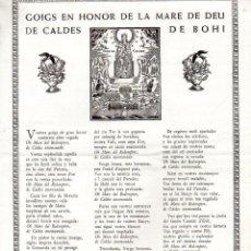 Arte: GOIGS A LA MARE DE DÉU DE CALDES DE BOHÍ (IMP. FIDEL. S. F.). Lote 103209615
