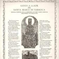 Arte: GOIGS A SANTA MARIA DE SARROCA (IMP. VIVES I SABATÉ, 1968). Lote 103209695