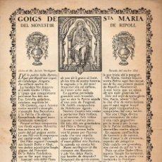 Arte: GOIGS DE SANTA MARÍA DEL MONESTIR DE RIPOLL (IMP. BONET, 1946). Lote 103210919