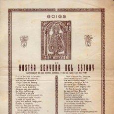 Arte: GOIGS DE NOSTRA SENYORA DEL ESTANY (IMP. BALMES, BADALONA. S.F.). Lote 103211215