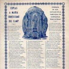 Arte: GOIGS COPLAS A MARIA SANTISSIMA DEL CAMP. GARRIGUELLA (IMP. GERONA, 1954). Lote 103211719