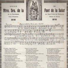 Arte: GOIGS DE NTRA. SRA DE LA FONT DE LA SALUT DE S. FELIU DE PALLAROLS (IMP. BONET. OLOT, 1967). Lote 103212191