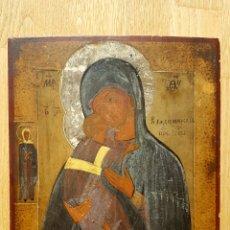 Arte: ICONO SIGLO XVII XVIII . ORIGINAL. Lote 103486574