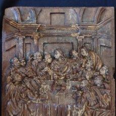 Arte: LA SANTA CENA. RELIEVE EN MADERA DE NOGAL. ESCUELA FLAMENCO-ALEMANA DEL SIGLO XVI.. Lote 103637203