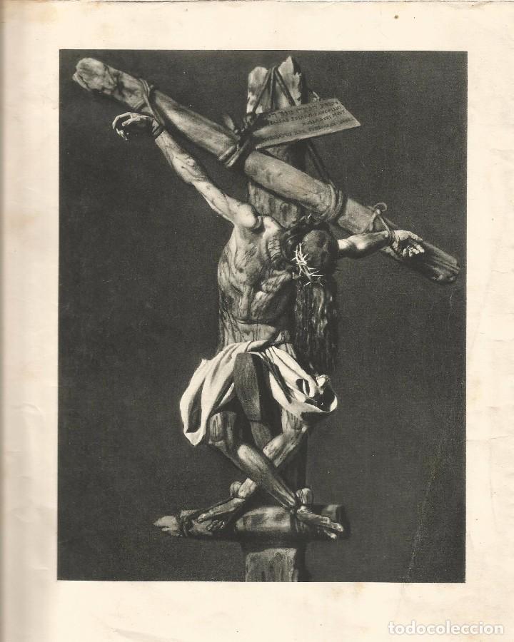 ANTIGUO RARO JESUCRISTO EN LA CRUZ LAMINA DOBLE DE CRISTO ATADO SENTADO PIERNAS CRUZADAS RAREZA (Arte - Arte Religioso - Pintura Religiosa - Otros)