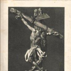 Arte: ANTIGUO RARO JESUCRISTO EN LA CRUZ GRABADO DOBLE DE CRISTO ATADO SENTADO PIERNAS CRUZADAS RAREZA. Lote 104351843