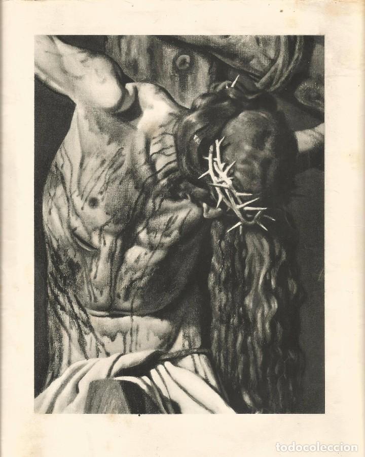 Arte: ANTIGUO RARO JESUCRISTO EN LA CRUZ LAMINA DOBLE DE CRISTO ATADO SENTADO PIERNAS CRUZADAS RAREZA - Foto 3 - 104351843